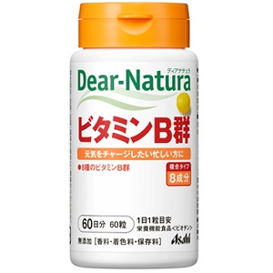 Dear-NaturaビタミンB群